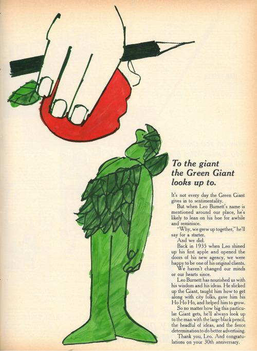 green_giant_LB