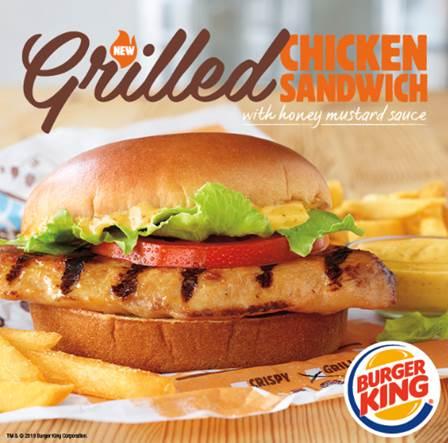 kfg_burger_king_2